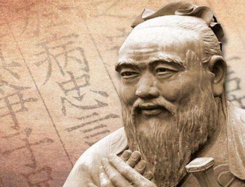 La Administración de Confucio